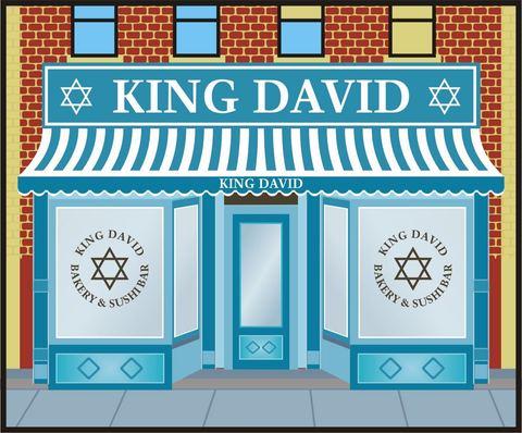 Суши-бар Кинг Давид