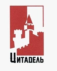 """Двери """"Цитадель"""" (Новосибирск)"""