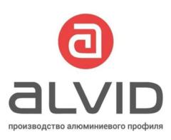 Алвид