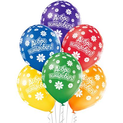 435f54c595ea Шары на открытие магазина - купить оформление шарами открытия салона ...