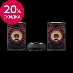 Аудио -20%