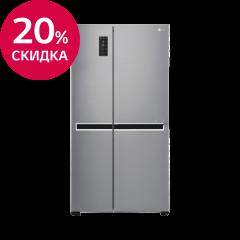 Холодильники -20%