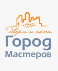 """Двери """"Город Мастеров"""" (Новосибирск)"""