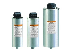 Конденсаторы косинусные КПС-440