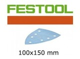 100 x 150 мм Festool