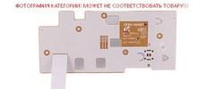 Модуль (таймер) управления для СВЧ Whirlpool (Вирпул) - 481220988031
