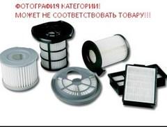 Фильтр в пылесборник для пылесоса Tefal (Тефаль) RS-2230000449