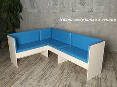 Мебель для посетителей