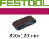 820 x 120 мм Festool