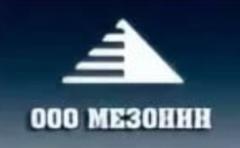 Мезонин