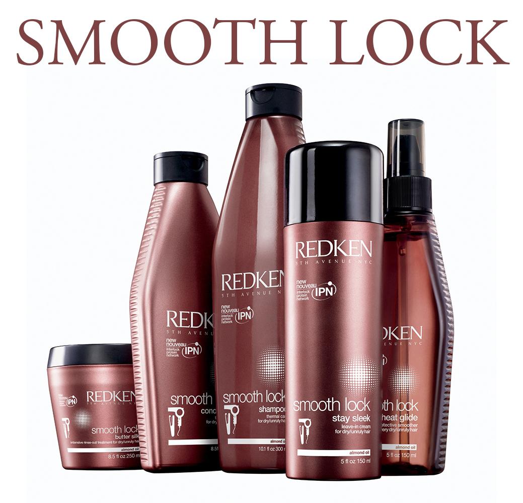 Smooth Lock - Для сухих и непослушных волос