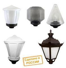 Светильники садово-парковые НТУ 05 (декоративные формы)