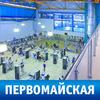 Екатеринбург-Первомайская City Fitness