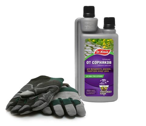 Средства от сорняков (гербициды)