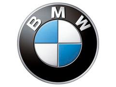Чехлы на  BMW