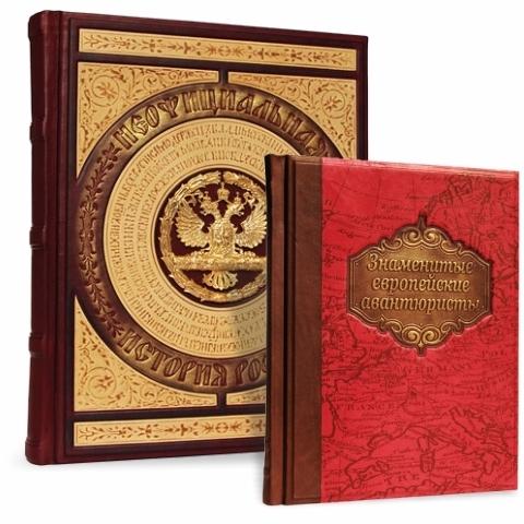 Элитные книги