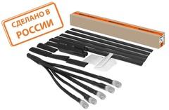 Муфты кабельные концевые (без наконечников)
