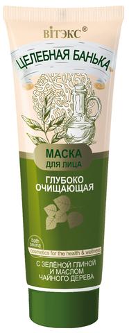 Глубоко очищающая маска для лица с зелёной глиной и маслом чайного дерева