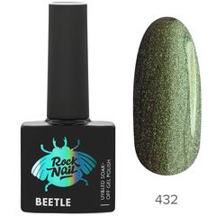 Гель-лак RockNail Beetle 432 Scarab