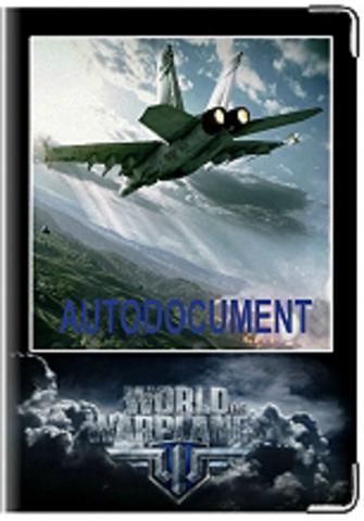 """Обложка для водительских документов """"World warplanes """" (1)"""
