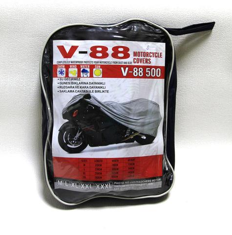 Чехол для мотоцикла с логотипом Kawasaki