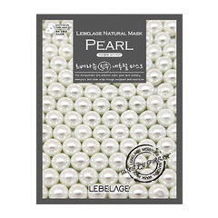 Lebelage Pearl Natural Mask - Тканевая маска для лица с экстрактом жемчуга
