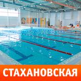 Корпоративная карта на 12 месяцев в Orange Fitness на Стахановской (sth)