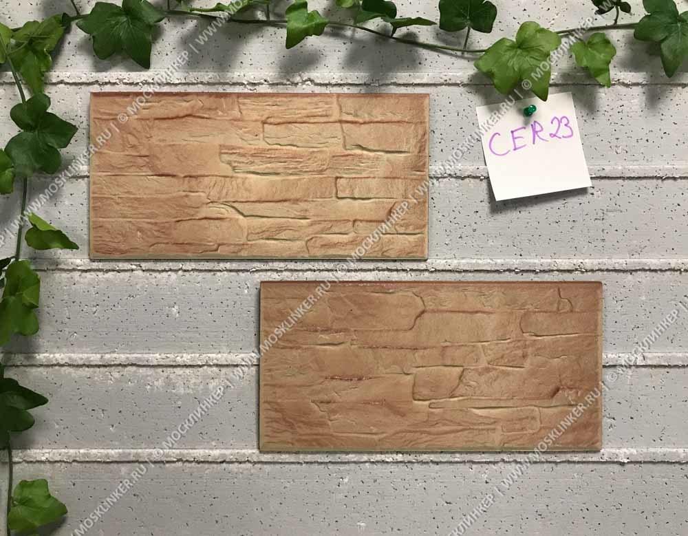 Плитка для фасада и внутренней отделки Cerrad, Kamien, Cer 23, Agat, new, 300x148x9