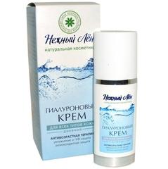 Гиалуроновый крем для всех типов кожи дневной, 50 мл. (Компас Здоровья)