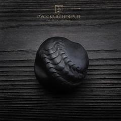 Камень для медитации Scolopendrum