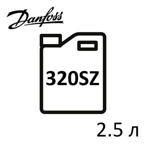 Масло Danfoss РОЕ 320SZ 120Z0608 (канистра 2,5л.) для компрессоров SY