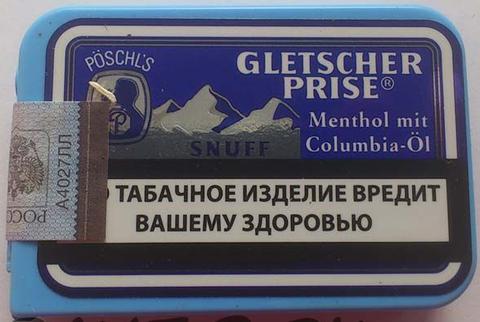 Табак нюхательный GLETSCHERPRISE (10gr)