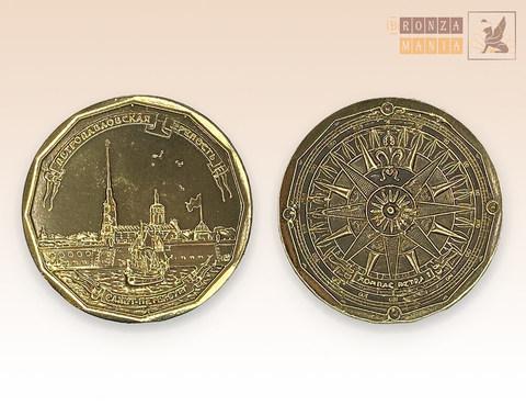 монета Петропаловская крепость - компас Петра 1