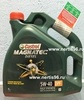Castrol Magnatec Diesel 5W-40 DPF 4л цена