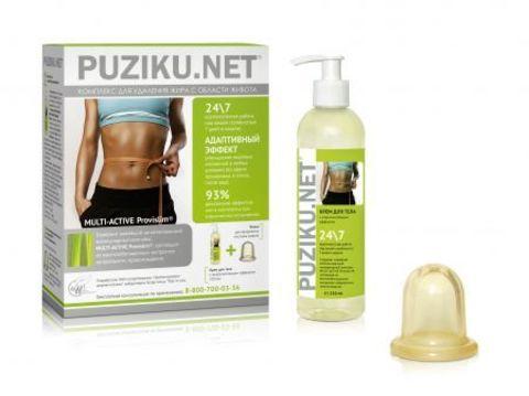 Комплекс для удаления жира с области живота PUZIKUNET 250 мл + вакуумная банка для массажа ТМ Институт Натуротерапии