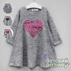 Платье (сердце пайетки)
