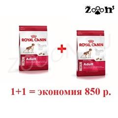 Royal Canin Medium Adult для взрослых собак средних пород,15кг+15кг. Скидка  850 руб. после регистрации на сайте