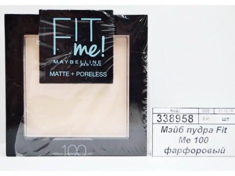 MAYBELLINE Fit Me, пудра, №100 фарфоровый, 9гр.
