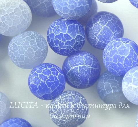 Бусина Агат цветочный матовый (тониров), шарик, цвет - васильковый, 10 мм, нить (светлый)
