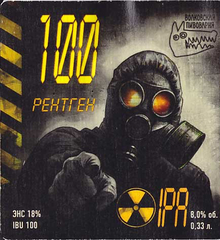 Пиво 100 Рентген Волковская пивоварня