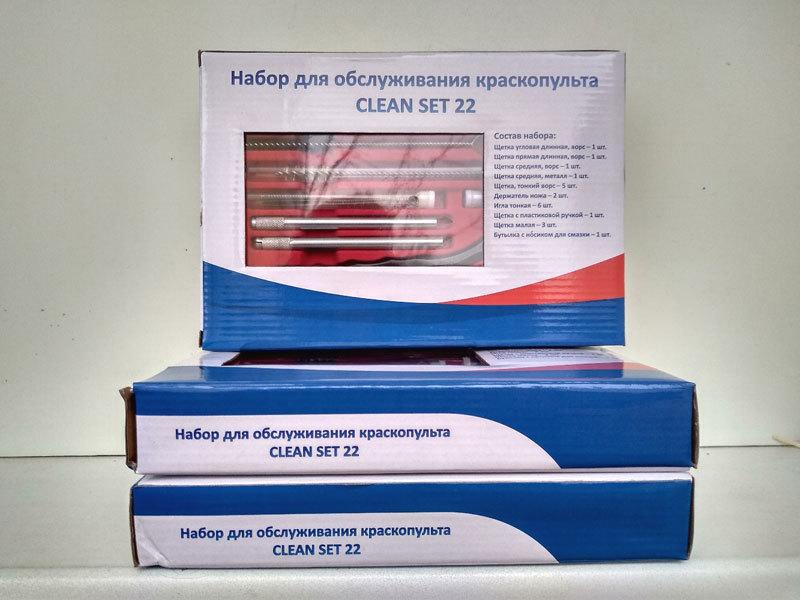 CLEAN-SET-22