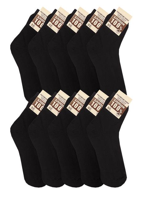 A50 носки подростковые (10шт.), черные