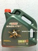 Castrol Magnatec 10W-40 4л цена