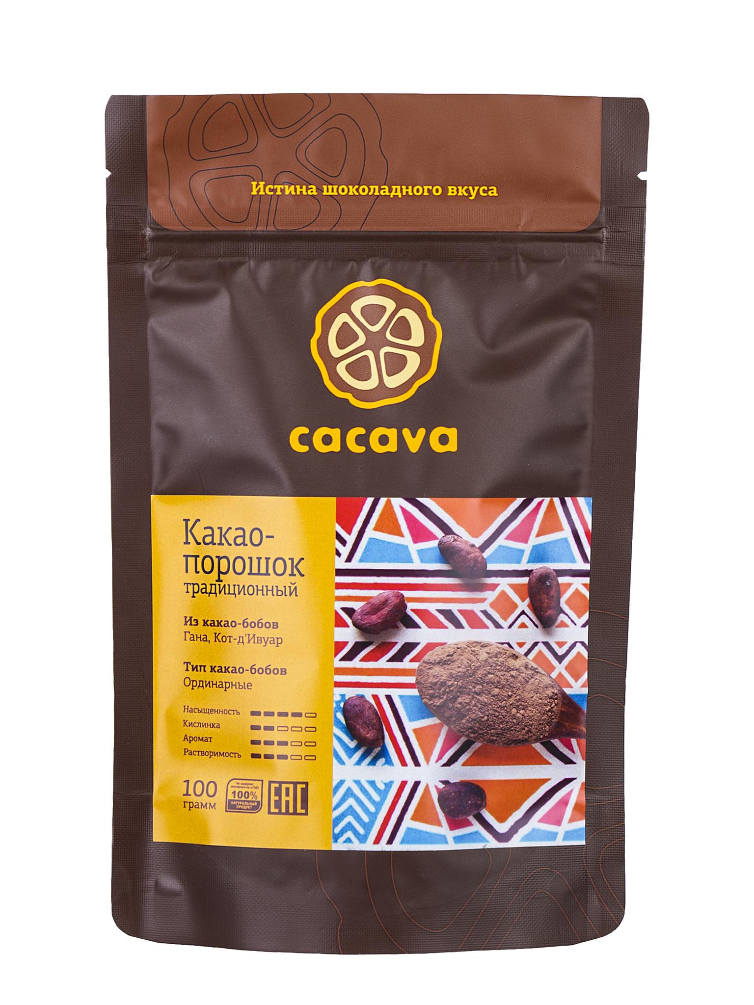 Какао-порошок Традиционный, упаковка 100 грамм