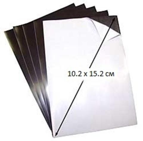 Магнитный винил 0.4 мм в листах 10.2х15.2 см с клеем