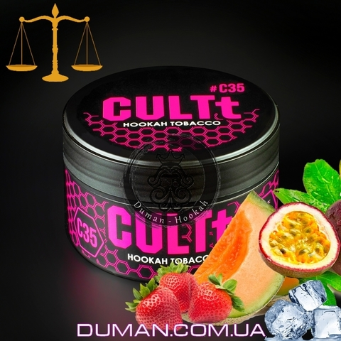 Табак CULTt C35 Passion Fruit, Cantaloupe, Strawberry, Ice (Культ Маракуйя Дыня Мёд Клубника Лед) |25г