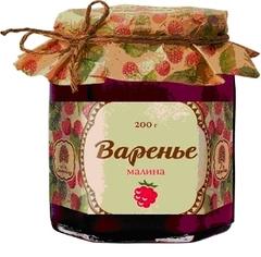 Варенье, Сибирский Кедр, из малины, 200 г.