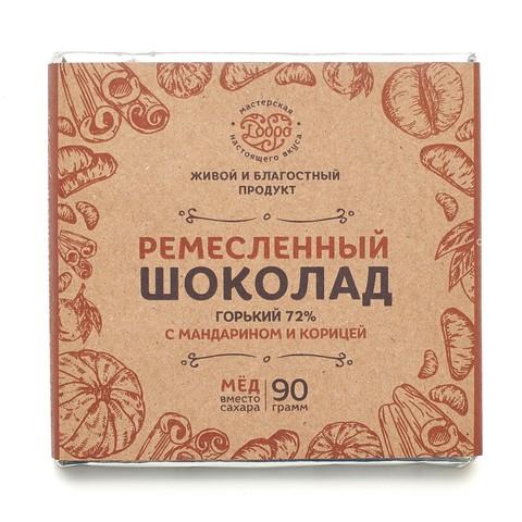 Шоколад горький на меду, с мандарином и корицей, 72% какао, 90 г