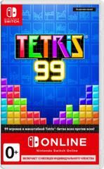 NS: Tetris 99 + Big Block DLC + NSO (12 месяцев индивидуального членства) (русская версия)