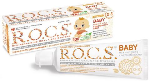 R.O.C.S. Зубная паста для малышей с самого рождения с экстрактом айвы 45 г